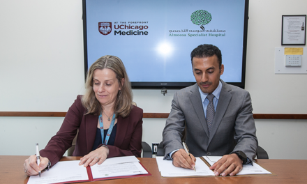 University of Chicago inks collaboration agreement with Saudi Arabia hospital